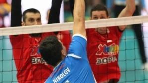 ЦСКА развали завръщането на Владо Николов (галерия)