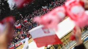 Полша спечели отборното състезание по ски скокове на родна земя