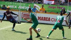 България попадна сред 12-те най-добри отбора на Световното за бездомни хора