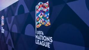 Играят се нови три мача в Лигата на нациите, головете не закъсняха - следете тук
