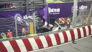 Фльорш е в съзнание след жестоката катастрофа на Macau GP