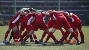 ЦСКА-София вкара три на Дунав при U17