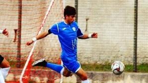Италиански футболист бе намерен мъртъв