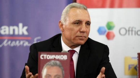 """Христо Стоичков на """"Златната топка"""""""