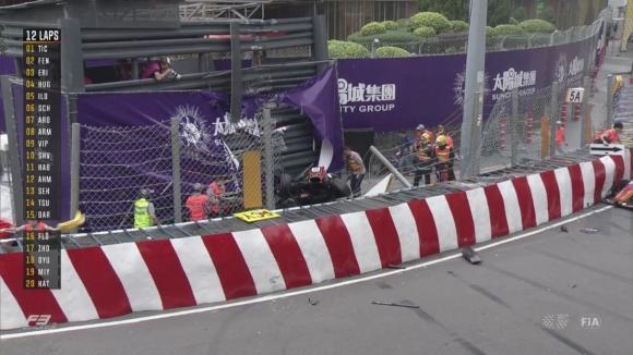 От тима на София Фльорш разкриха скоростта й при инцидента