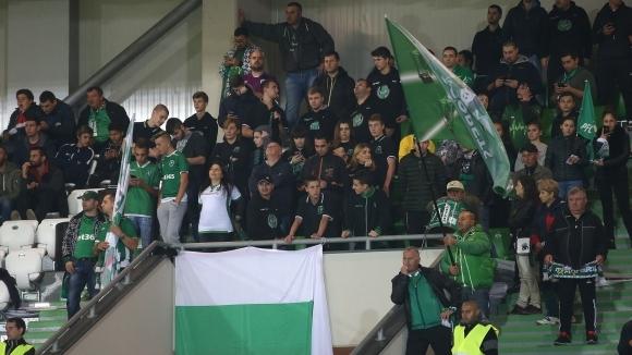 """Феновете на Лудогорец организират церемонията """"Футболист на годината"""" с благотворителна кауза"""