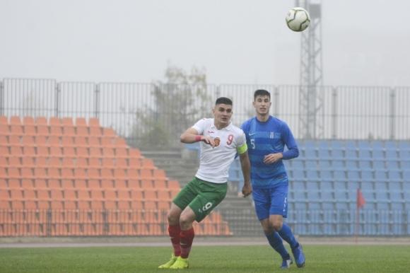 11-те на България (U19) и Гърция (U19), мачът е решителен за трикольорите
