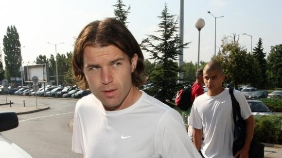 Лудогорец обяви няколко промени в клуба, привлече бивша звезда на Левски и...