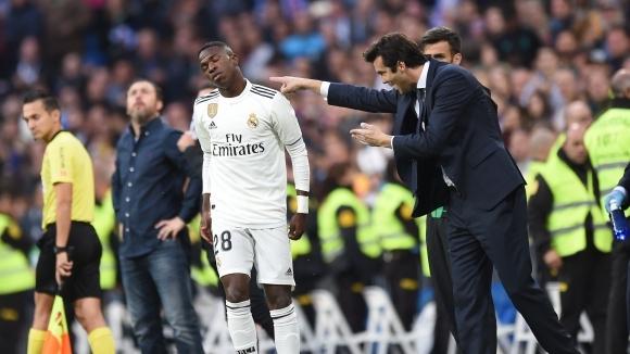 Голяма възможност за печалба при успех на Реал