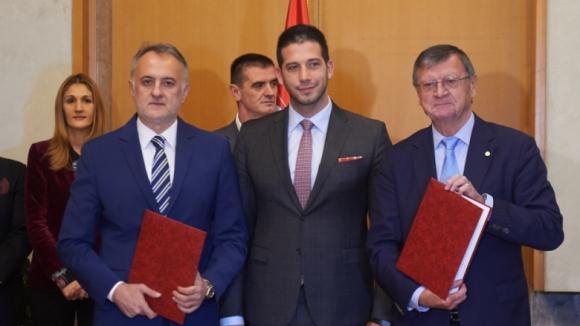 Сърбия приема европейското за жени през 2021 година