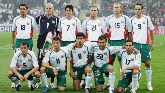 Ето какво правят днес българските национали от Евро 2004