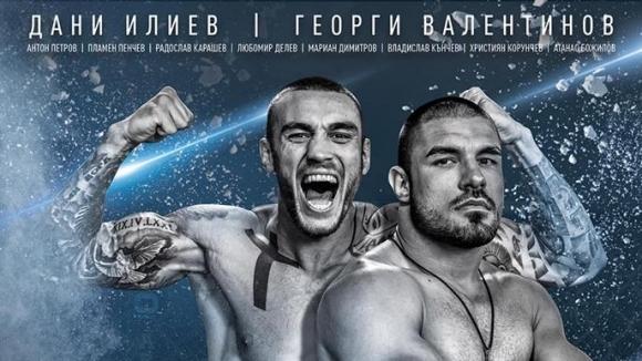 Нов съперник за Георги Валентинов, вижте бойната карта на Grand Fight Arena