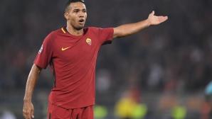 Фенербахче се насочва към защитник на Рома