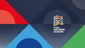 Завършиха първите мачове в Лигата на нациите днес - играят се още седем (следете тук)