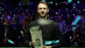 Тръмп влезе в топ 10 на ранкинг шампионите по снукър в историята