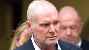 Пол Гаскойн обвинен в сексуално насилие