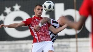Четирима играчи на ЦСКА-София се срещат с фенове в сряда