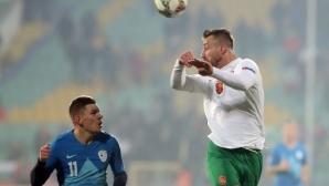 Бодуров: Трябва да започнем да играем повече футбол, иначе ще кретаме втори или трети