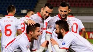 Македония не срещна трудности срещу Гибралтар (видео)