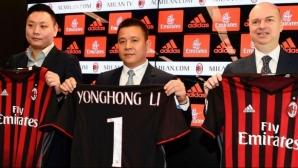 Бивш директор в Милан: Искахме да привлечем Кристиано Роналдо