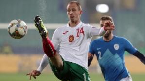 Трета или четвърта урна за Евро 2020? Три мача днес решават бъдещето на България