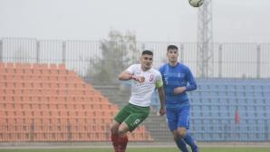 Решаващ мач: България U19 – Гърция U19 0:2