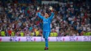 Реал предлага нов договор на Навас