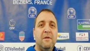 Иван Петков: Надявам се да се поздравим с успех (видео)
