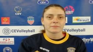 Мирослава Паскова: Подготвихме се добре (видео)
