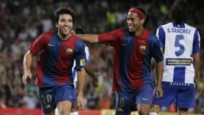 Деко: Кристиано и Меси са най-великите, но за мен най-добрият е Роналдиньо