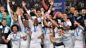 Аниели: Световното клубно първенство е провал