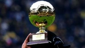 Изненадващо отсъствие в топ 5 за наградата Най-добър млад играч в Европа