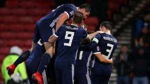 Обрат с хеттрик зарадва Шотландия и свърши работа и на България
