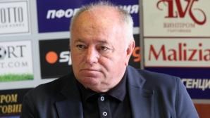 Шеф в Локо Пд: Добре, че Петков не е като вратарите в Левски