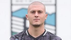 Сезонът за младежки национал на България приключи принудително