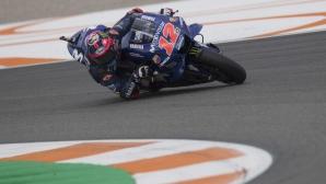 Винялес оглави и втория тестови ден в MotoGP въпреки падане