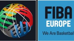 Левски Лукойл и Балкан в една група във втората фаза на Кубата на ФИБА Европа