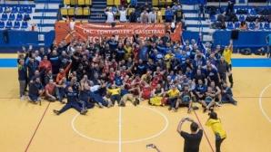 София определя най-добрите баскетболисти сред европейските авиодиспечери