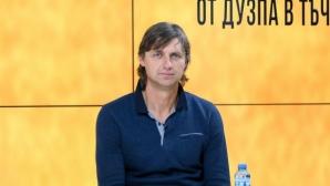 Георги Славчев: В Левски не работят правилно! Ако не бе Антверпен, биехме ЦСКА, вместо онова 0:5