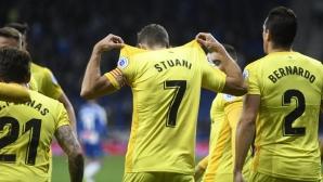 Магията на Еспаньол беше развалена, Ла Лига има нов водач при голаджиите (видео)
