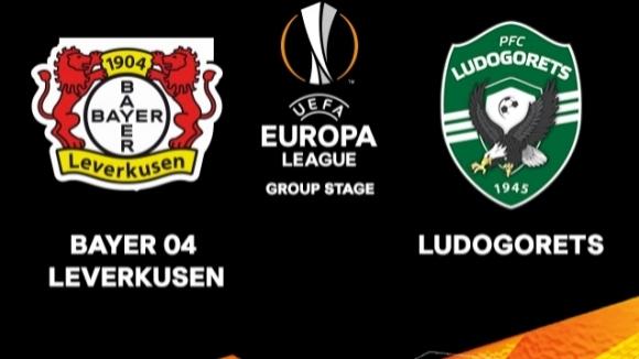 Лудогорец приема заявки за билети за мача с Байер в Германия до 17,00 ч. в понеделник