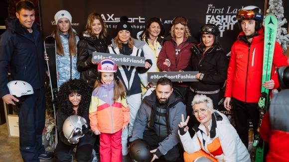 Зимно шоу на модата представиха MAXSPORT