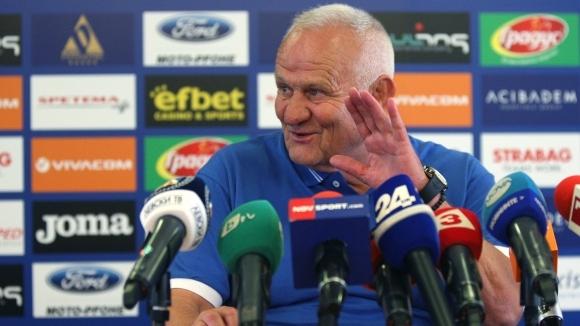 Люпко Петрович отново обяви края на треньорската си кариера
