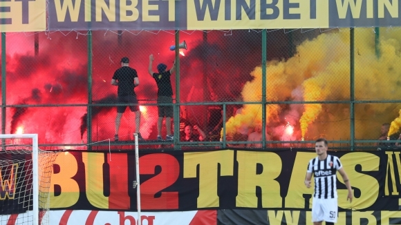 КПБП с призив към всички фенове на Ботев
