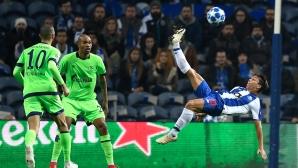 Порто победи Шалке, но и двата отбора са доволни тази вечер (видео)