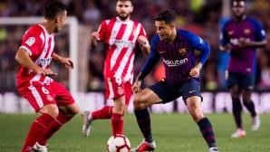 Спорът за Жирона - Барселона се прехвърли в съда