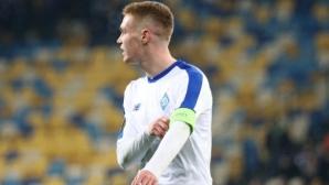 Динамо (Киев) спечели Група К след успех в Астана (видео)
