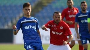 Царско село с 14-та победа, Арда вече е в Топ 3 - кръгът във Втора лига