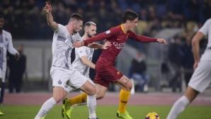 "Рома и Интер впечатлиха на ""Олимпико"", но не излъчиха победител (видео)"