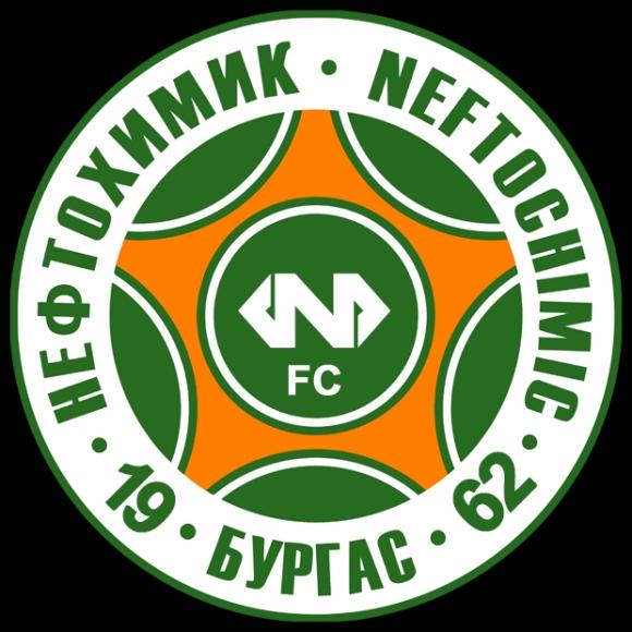 Позиция на Нефтохимик относно инцидента след футболната среща Нефтохимик...